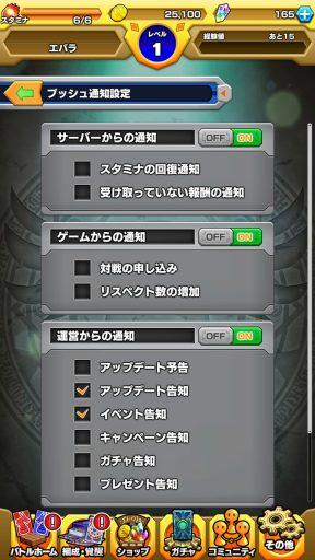 Screenshot_20171231-121125