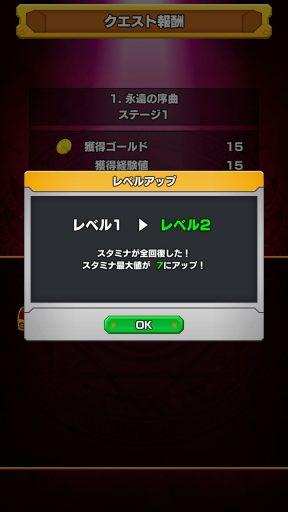 Screenshot_20171231-121525