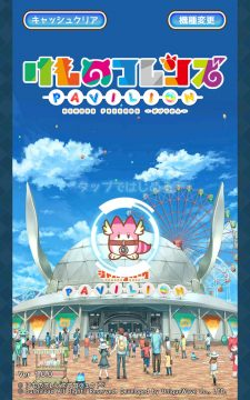Screenshot_2018-01-28-13-30-45