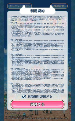 Screenshot_2018-01-28-13-30-53
