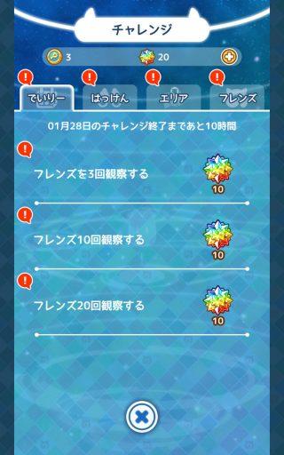Screenshot_2018-01-28-13-36-43
