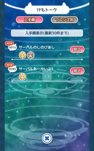 Screenshot_2018-01-28-14-26-46