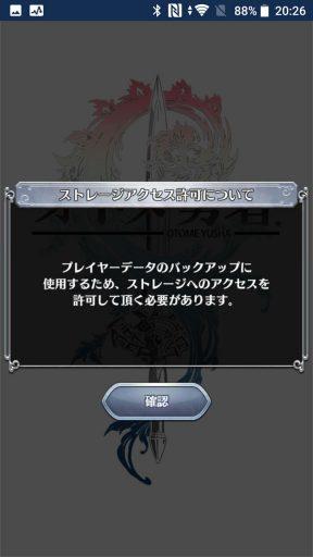 Screenshot_20180107-202659