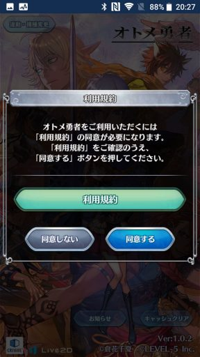 Screenshot_20180107-202708