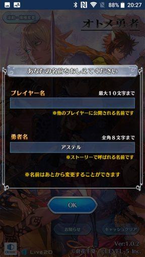 Screenshot_20180107-202732