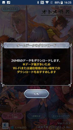 Screenshot_20180114-162532