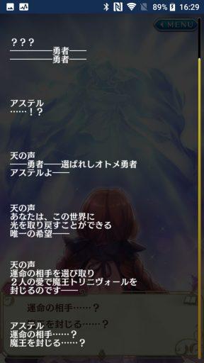 Screenshot_20180114-162903