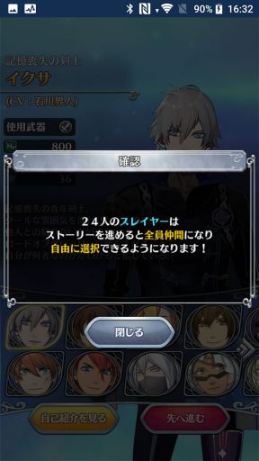 Screenshot_20180114-163252