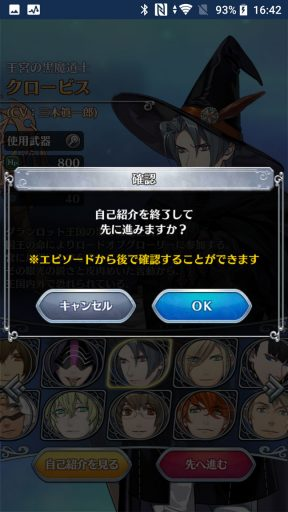 Screenshot_20180114-164205