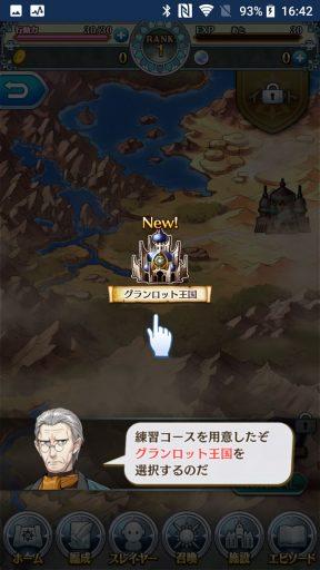 Screenshot_20180114-164248