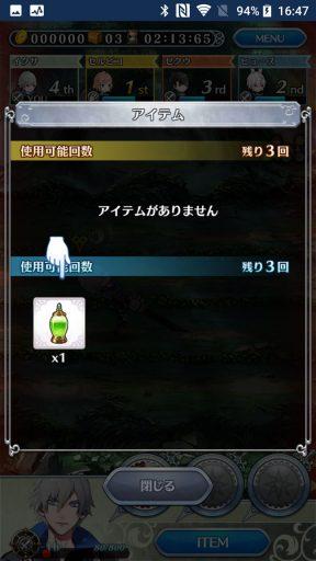 Screenshot_20180114-164714