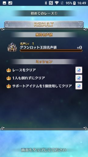Screenshot_20180114-164927