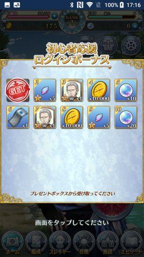 Screenshot_20180114-171627