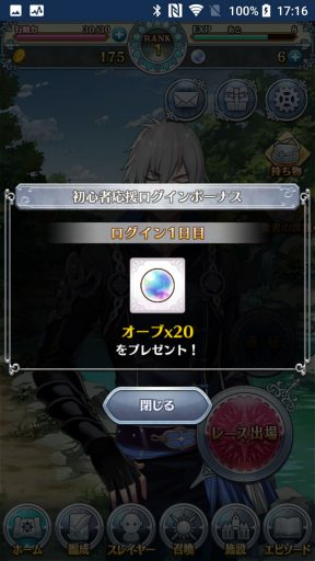 Screenshot_20180114-171631