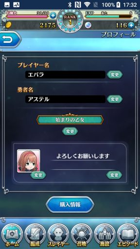 Screenshot_20180114-173300