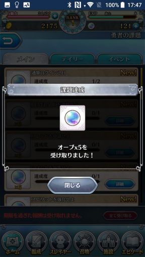 Screenshot_20180114-174737