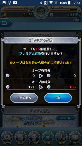 Screenshot_20180114-175310