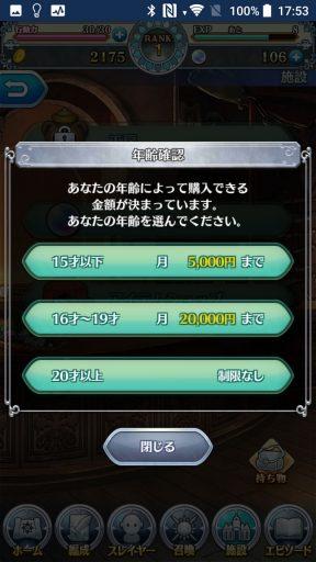 Screenshot_20180114-175345