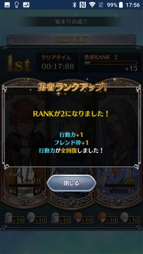 Screenshot_20180114-175605