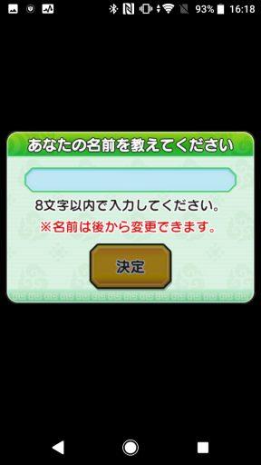 Screenshot_20180115-161822