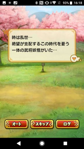 Screenshot_20180115-161836