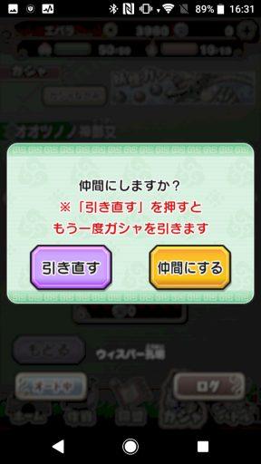 Screenshot_20180115-163110