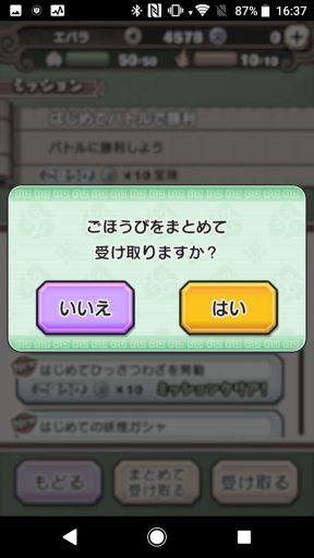 Screenshot_20180115-163707