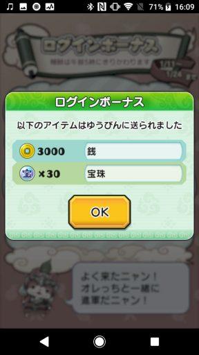 Screenshot_20180116-161000