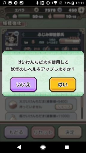 Screenshot_20180116-161121