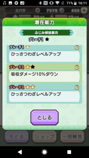 Screenshot_20180116-161200