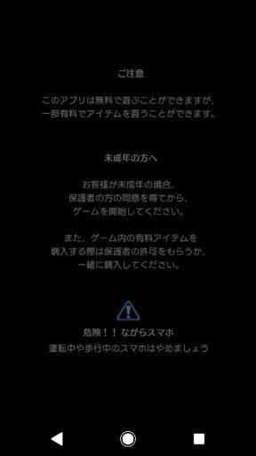 Screenshot_20180118-163016