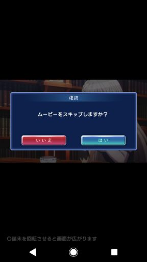 Screenshot_20180118-163801