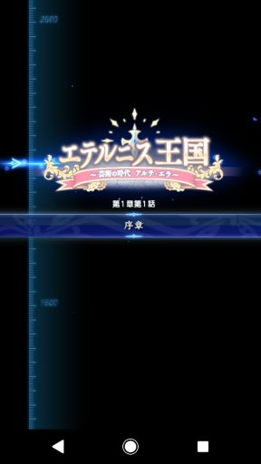 Screenshot_20180118-163832