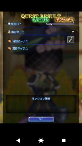 Screenshot_20180118-163909