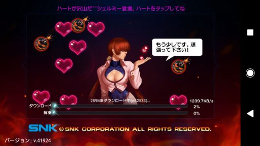 Screenshot_20180120-200631