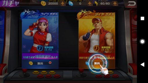 Screenshot_20180120-203051