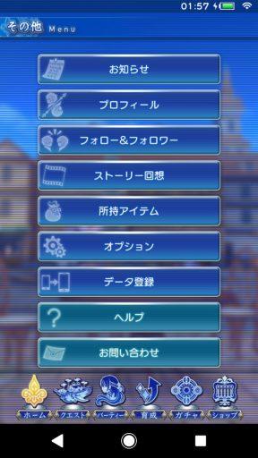 Screenshot_20180122-015721