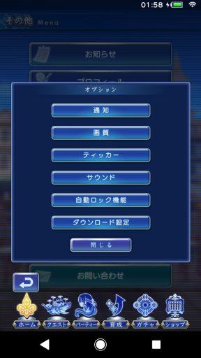 Screenshot_20180122-015858