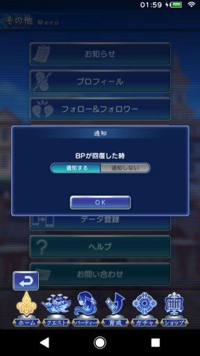 Screenshot_20180122-015903