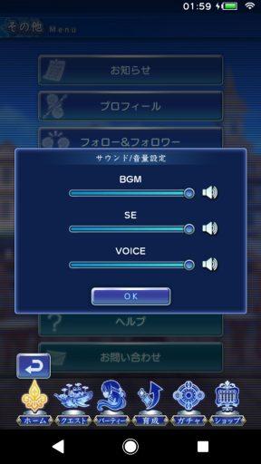 Screenshot_20180122-015918