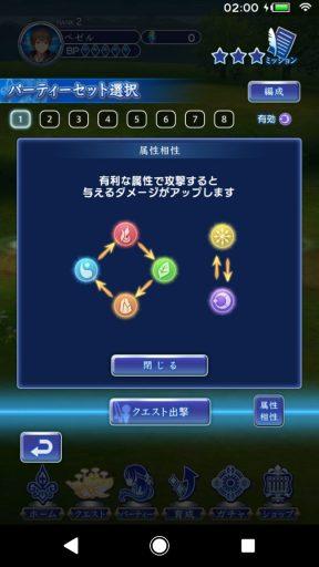 Screenshot_20180122-020049