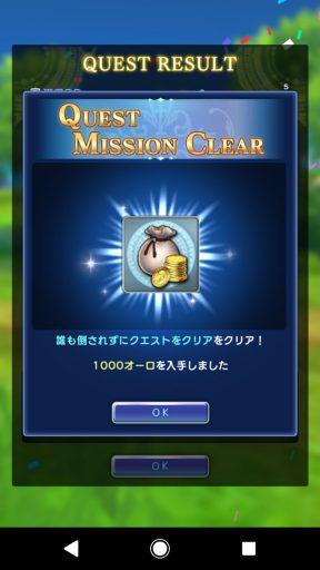 Screenshot_20180122-020302