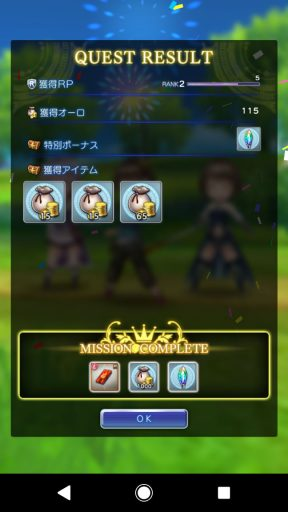 Screenshot_20180122-020315