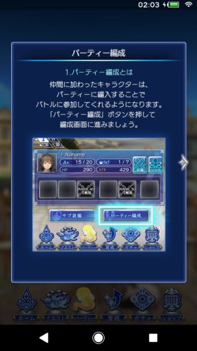 Screenshot_20180122-020332