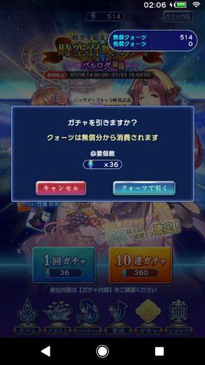 Screenshot_20180122-020649