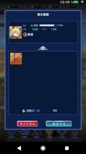Screenshot_20180122-020901