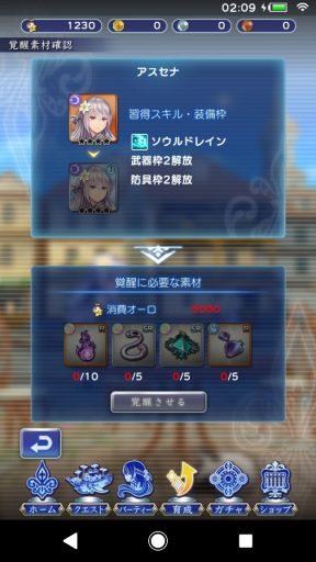 Screenshot_20180122-020951