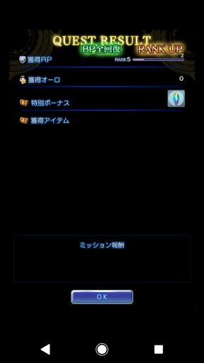 Screenshot_20180122-022016