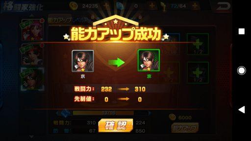 Screenshot_20180128-153536