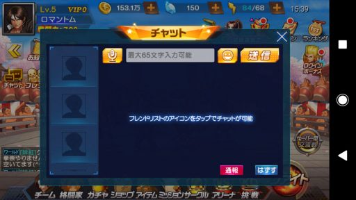 Screenshot_20180128-153948